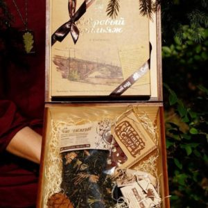 Подарочная коробка «Из Сибири с любовью»