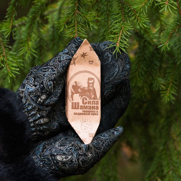 Конфета Сила шамана черника и кедровый орех
