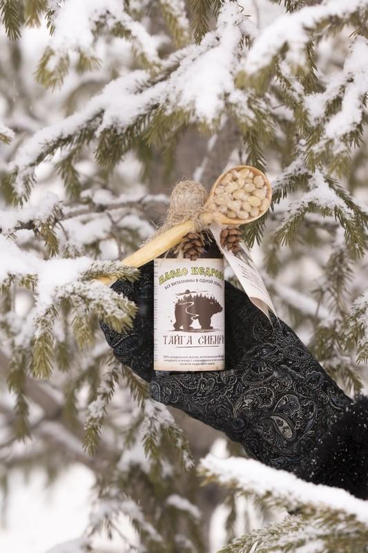 Kedrovoe maslo iz Sibiri - Новогодние подарки с Сибирским колоритом. Часть 1.