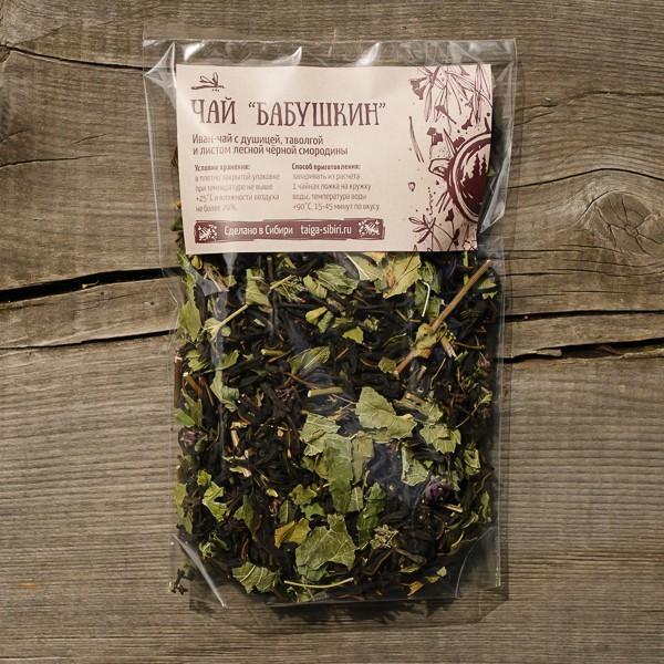 Чай «Бабушкин»