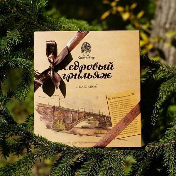 DSC00175 - Сибирские подарки - красиво, вкусно, ярко!