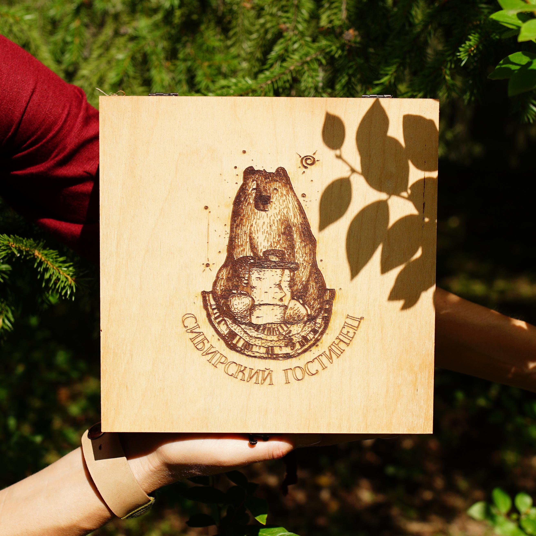 """Подарочный кедровый короб """"Сибирский гостинец"""""""