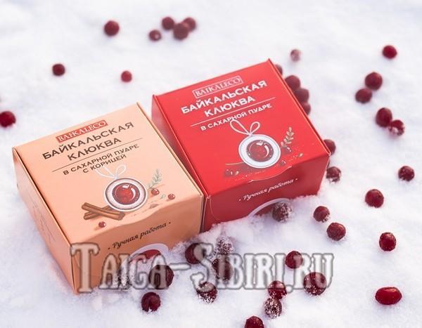 DSC000181 - Байкальская клюква — вся польза ягод во вкусных конфетах!