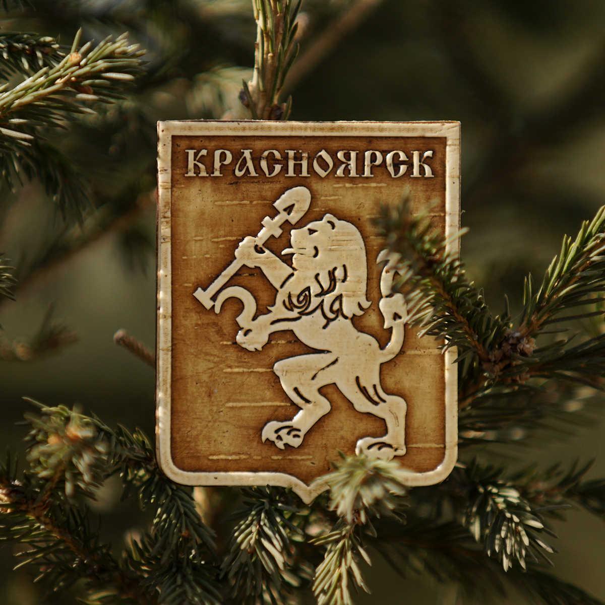 Magnit gerb goroda Krasnoyarska 300x300 - Самые интересные подарки из Сибири: где их искать?