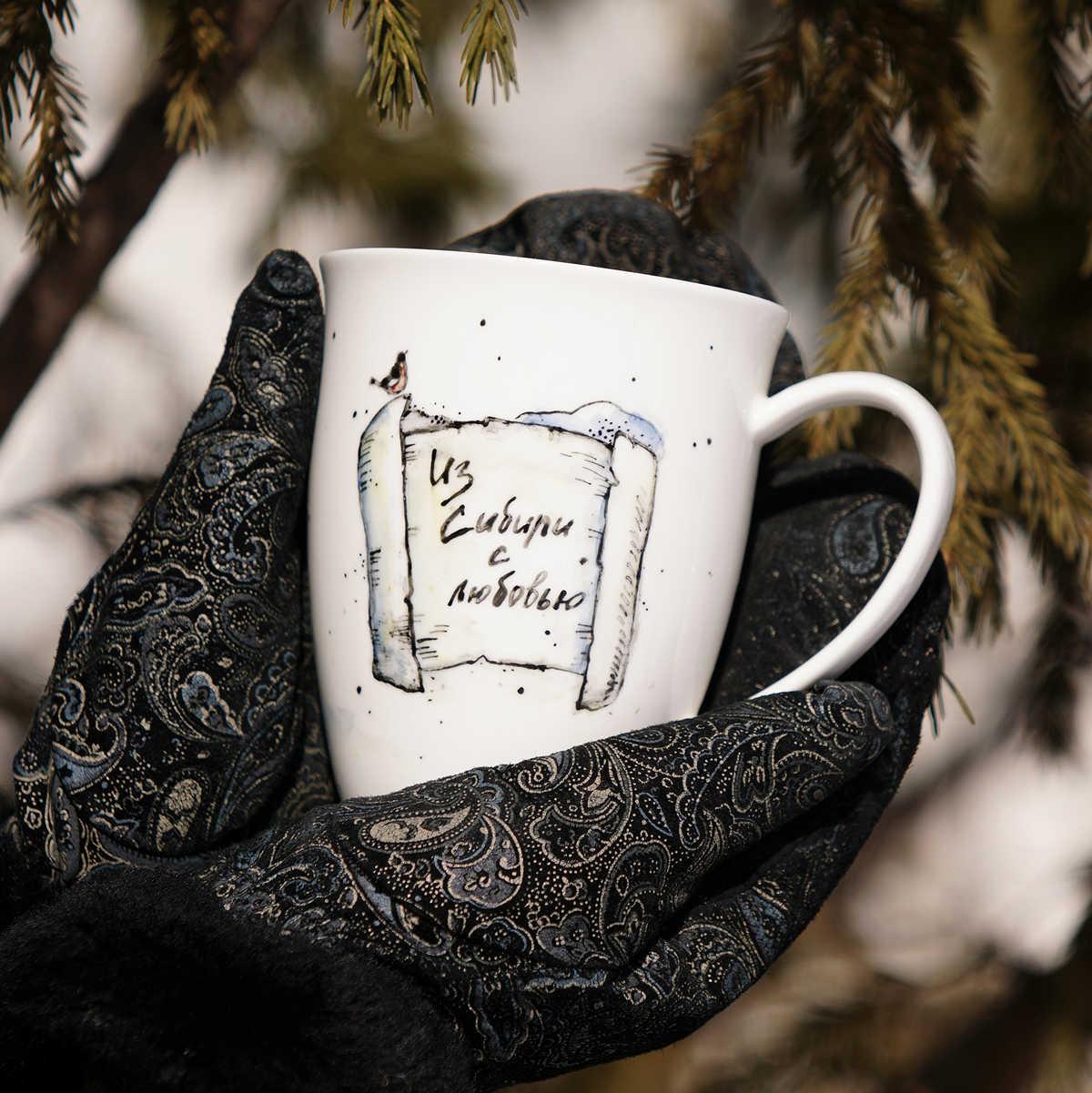 Kruzhka forfor Iz Sibiri s lyubovyu 2 300x300 - Самые интересные подарки из Сибири: где их искать?