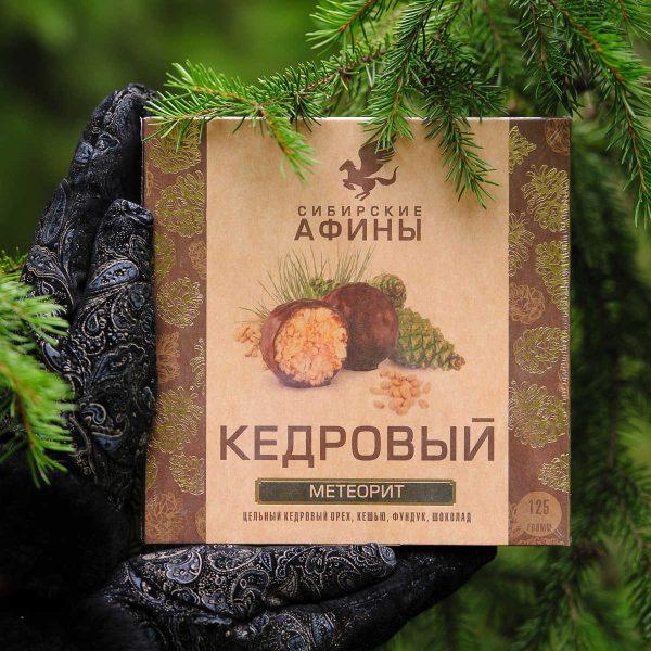 Кедровый метеорит 125 гр Сибирские Афины