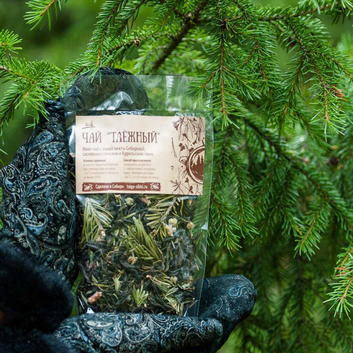 Taiga tea 50 gr - Products to bring from Krasnoyarsk: TOP 6 – the best ideas!