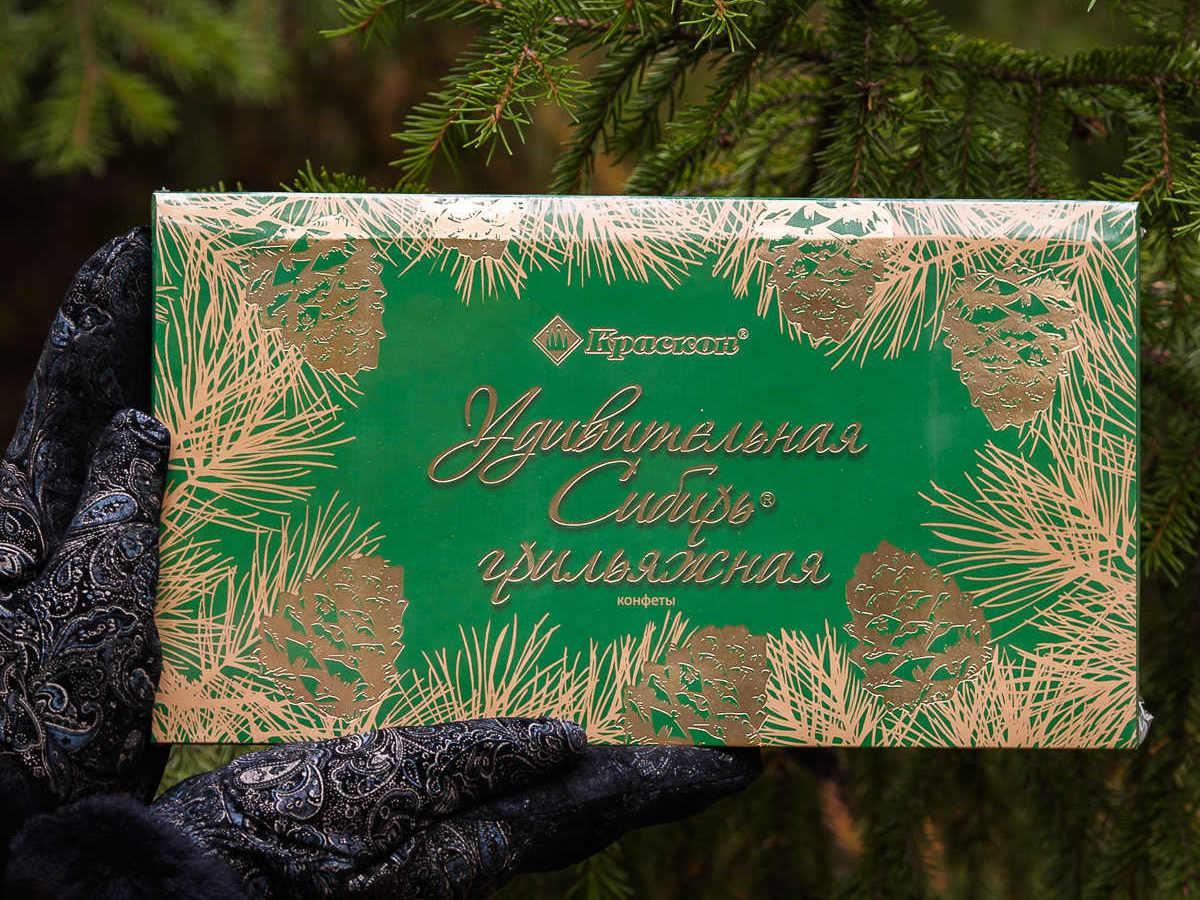 Nabor konfet Udivitelnaya Sibir grilyazhnaya Kraskon 600x400 - Топ лучших Сибирских конфет