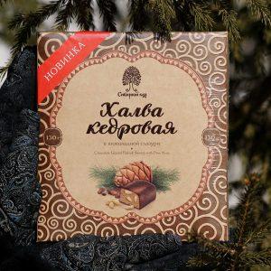Халва кедровая в шоколадной глазури 130 гр