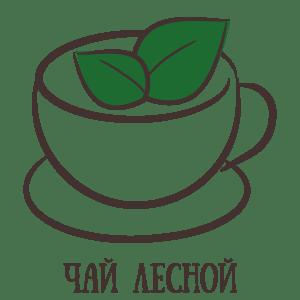 CHay lesnoy 300x300 - Сибирские подарки в Таёжной Лавке