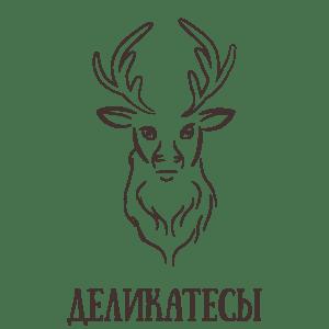 Myasnye delikatesy 300x300 - Сибирские подарки в Таёжной Лавке