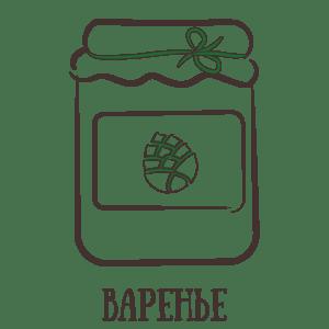 Varene 300x300 - Сибирские подарки в Таёжной Лавке