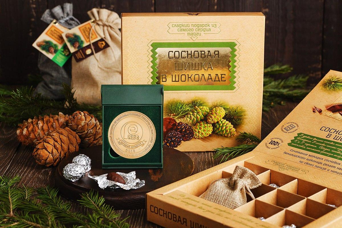 Сосновая шишка в бельгийском шоколаде 120 гр