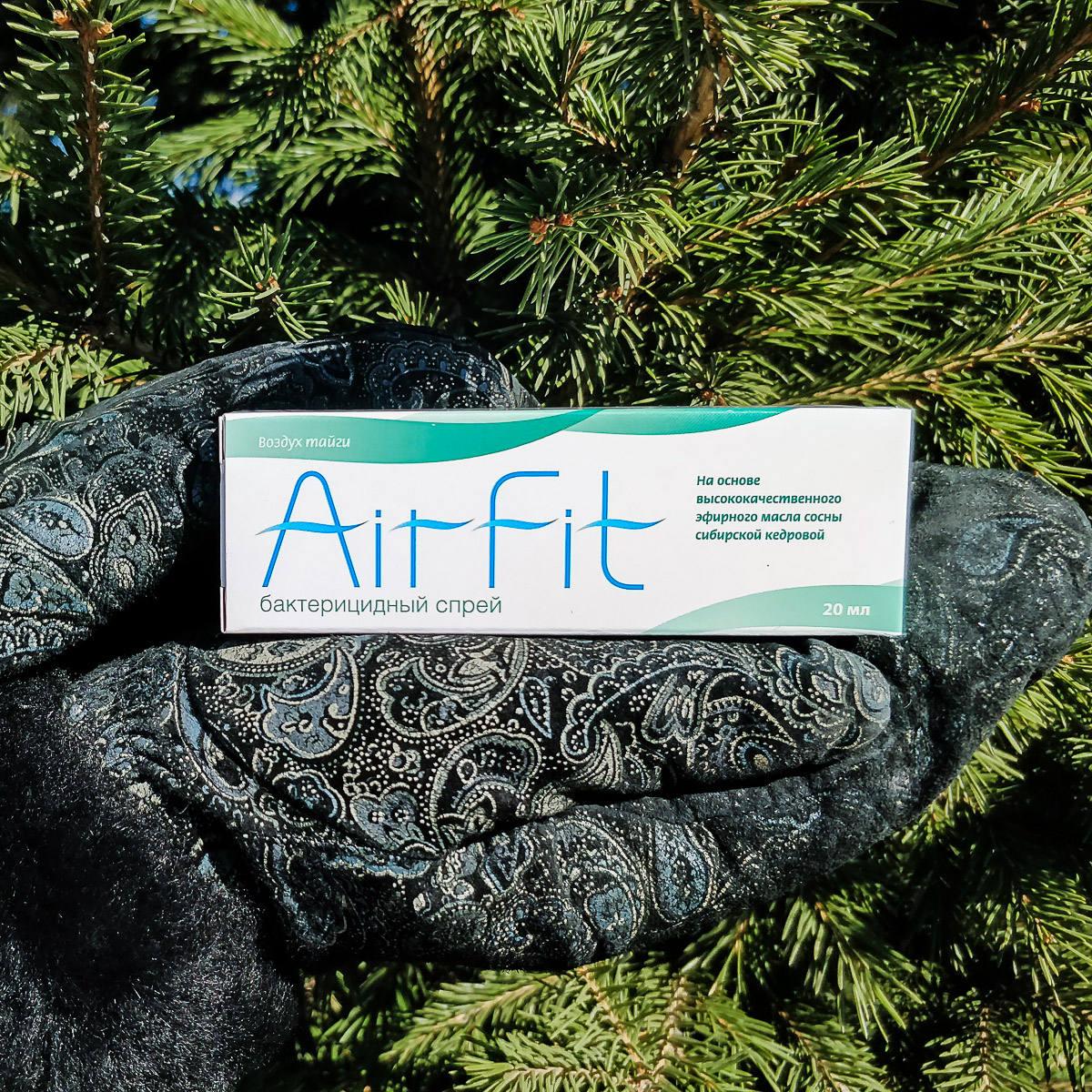 Бактерицидный спрей AirFit 20 мл (пихта)