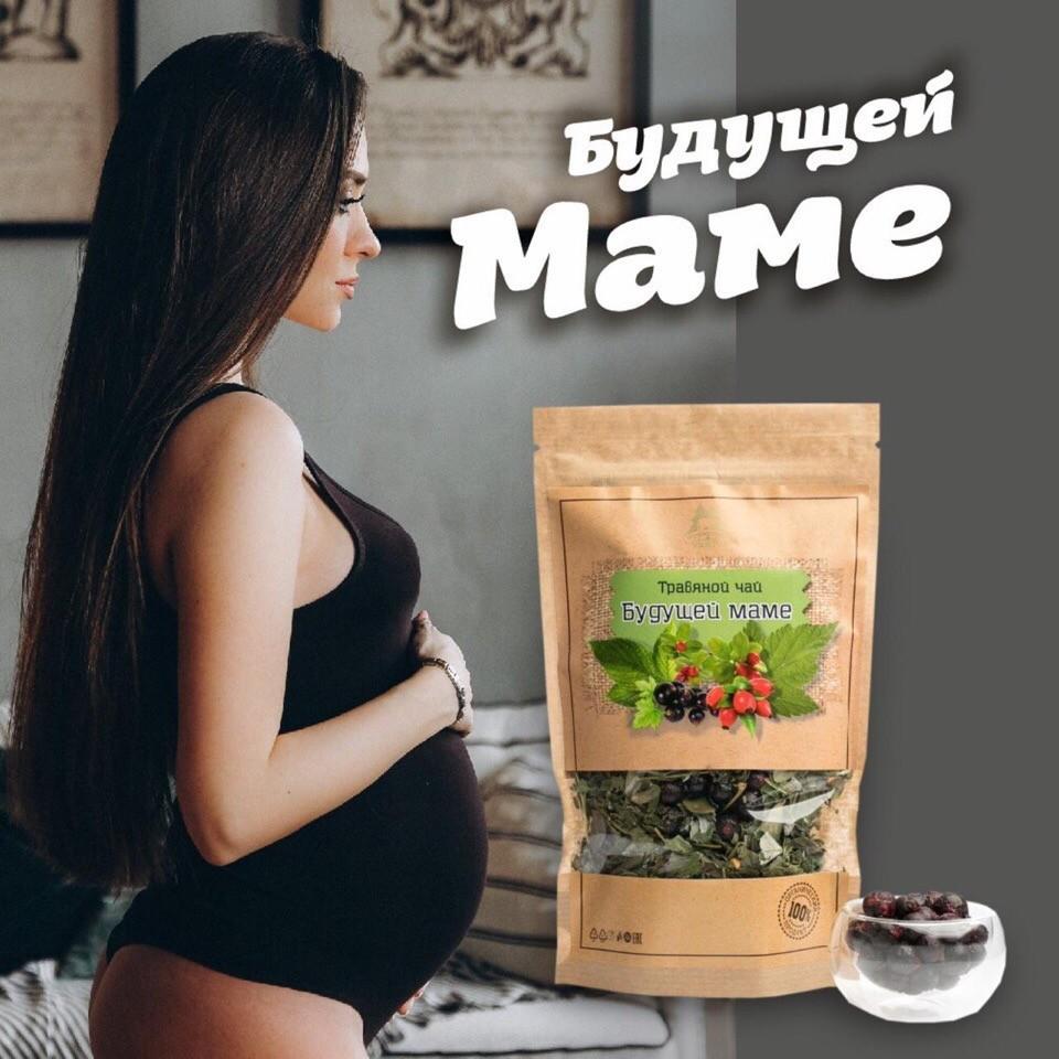 Чай для беременных