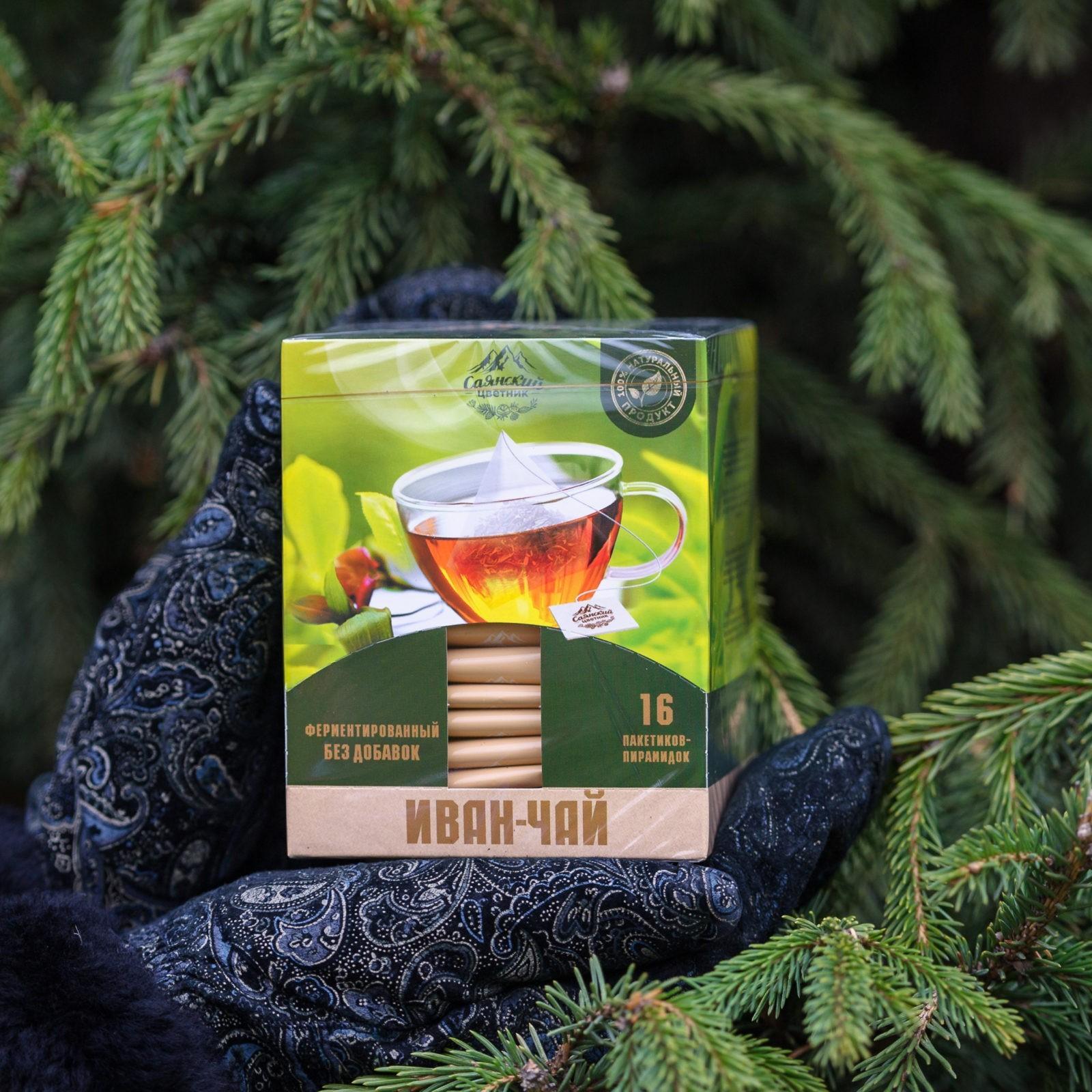 Иван чай пакетированный  без добавок