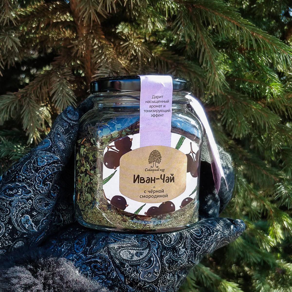 Иван-чай со смородиной  80 гр / стекло