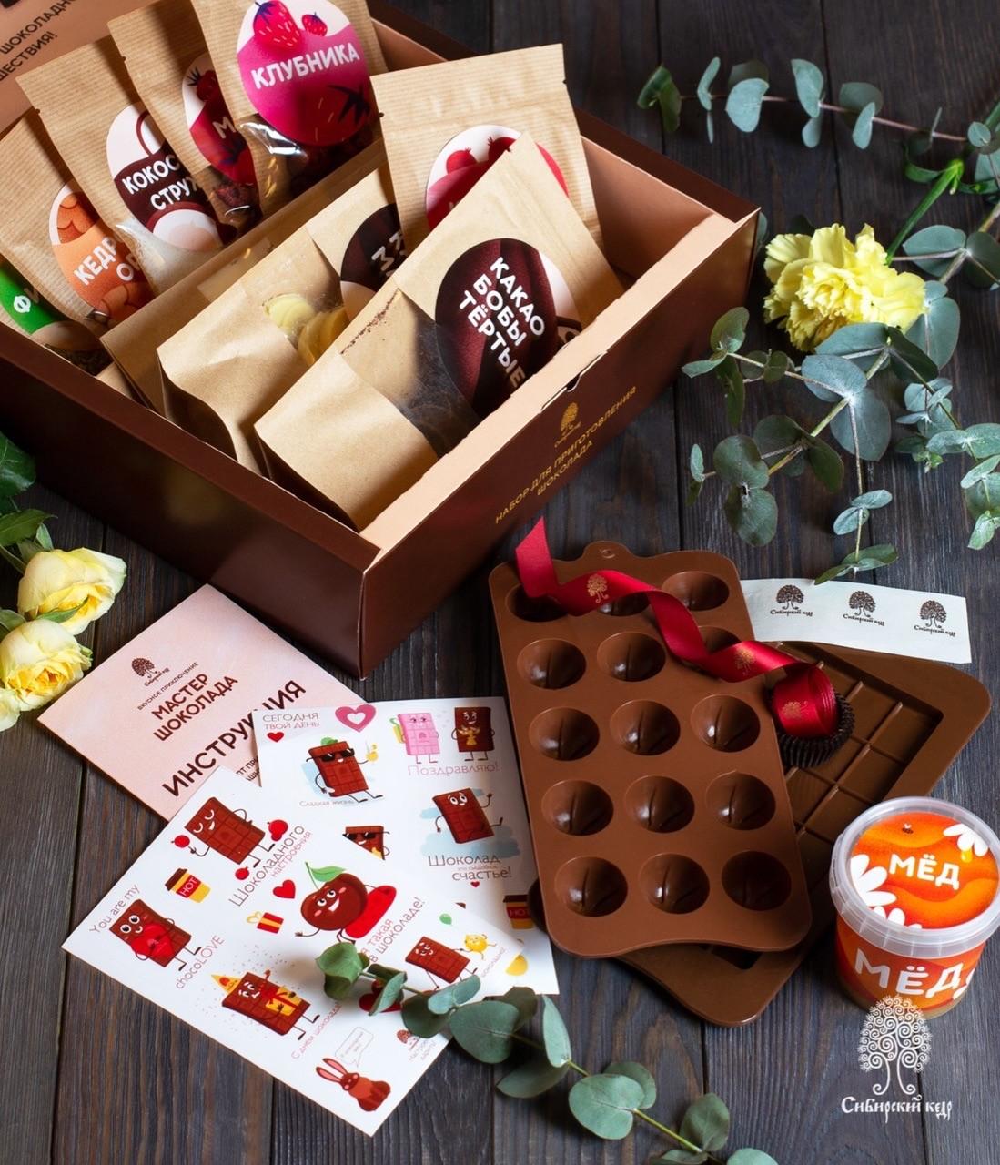 Подарочный набор «Мастер шоколада»