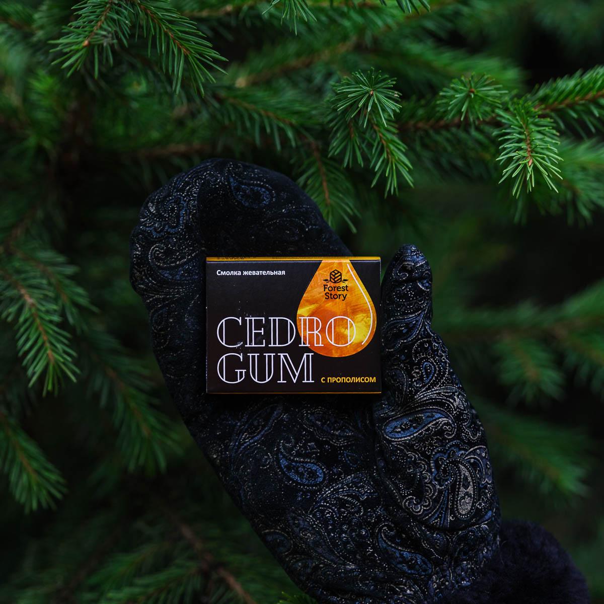 Смолка жевательная KEDRO CUM с прополисом