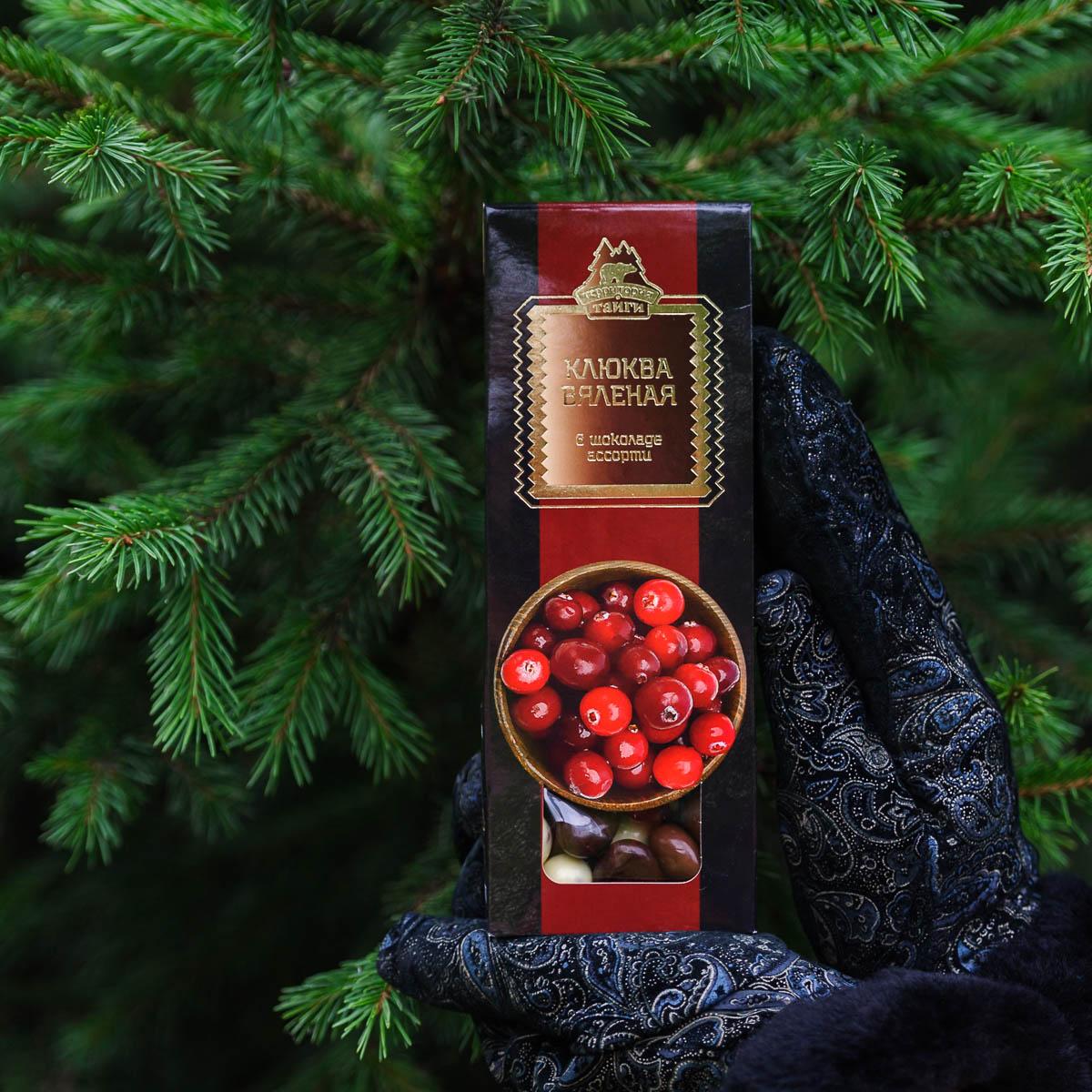 Клюква вяленая в шоколаде ассорти 100 гр